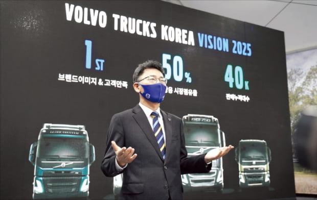 """볼보트럭 새 모델 공개…""""2025년 수입 트럭시장 50% 차지"""""""