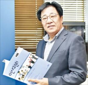 """심상운 한국인사관리협회장 """"38년 인사관리 외길…HR명사 연락처 1000개"""""""