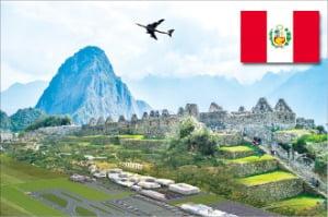 한국공항공사는 페루에서 마추픽추와 연결되는 친체로신공항을 사업총괄관리 방식으로 건설하고 있다. /한국공항공사