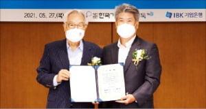 여자바둑 개인전 '최다 상금'…IBK기업은행盃 출범