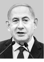 네타냐후 이스라엘 총리 '12년 집권' 무너질 위기