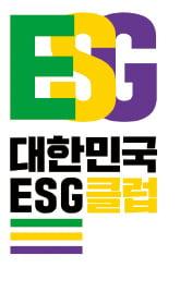 """대한민국 대표기업 총출동…""""ESG는 한철 유행 아닌 새 시대정신"""""""