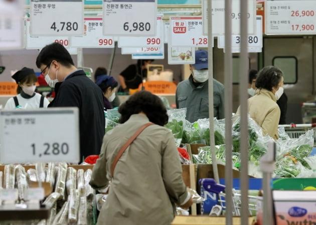 소비자 물가 2.3% 상승, 3년 8개월 내 최고치