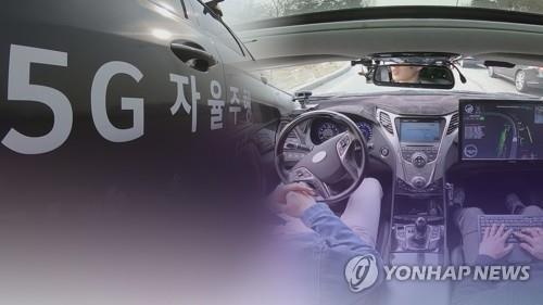 충남도 '자율주행 차 인포테인먼트 개발' 산자부 공모사업 선정