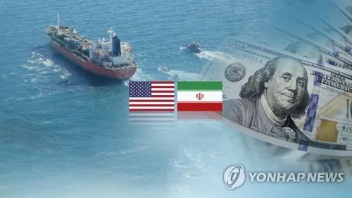 """이란 국영TV """"동결자금 70억달러 해제 합의""""…미국 """"사실 아냐"""""""