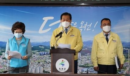 """옥천군 """"1차 접종 80.9% 마무리…전국 최상위 수준"""""""