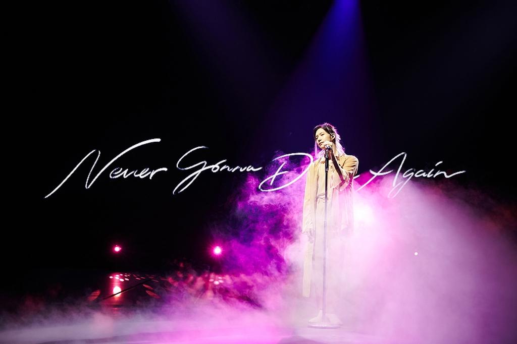 입대 앞둔 태민, 온라인 콘서트…119개국 9만명 시청