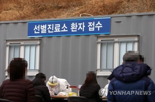 강릉서 외국인 근로자 5명 코로나19 확진
