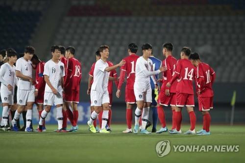 북한 축구,  6월 국내서 열릴 월드컵 예선 '불참' AFC에 통보