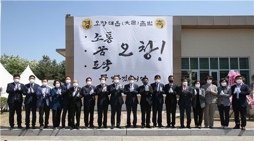 '인구 7만명' 몸집 커진 청주 오창…충북 첫 '대읍' 됐다