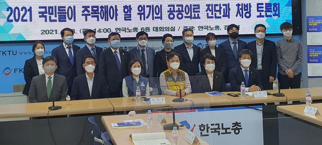 """""""전남권 의대 설립 시급""""…공공의료 토론회서 공감대 형성"""