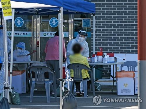 경북 7개 시·군서 22명 추가 확진…경주 등 산발 감염