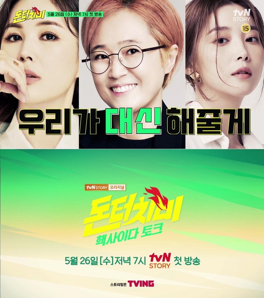 [방송소식] SBS 새 월화드라마 '라켓소년단' 31일 첫 방송
