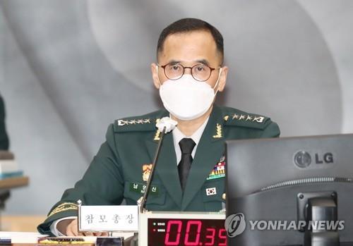 """육군총장, 외출 막힌 신임장교에 """"애인, 다른사람 만날 것"""" 훈시"""