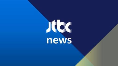 손석희·공격성 모두 잃은 JTBC 뉴스 주말 0%대도 찍었다(종합)