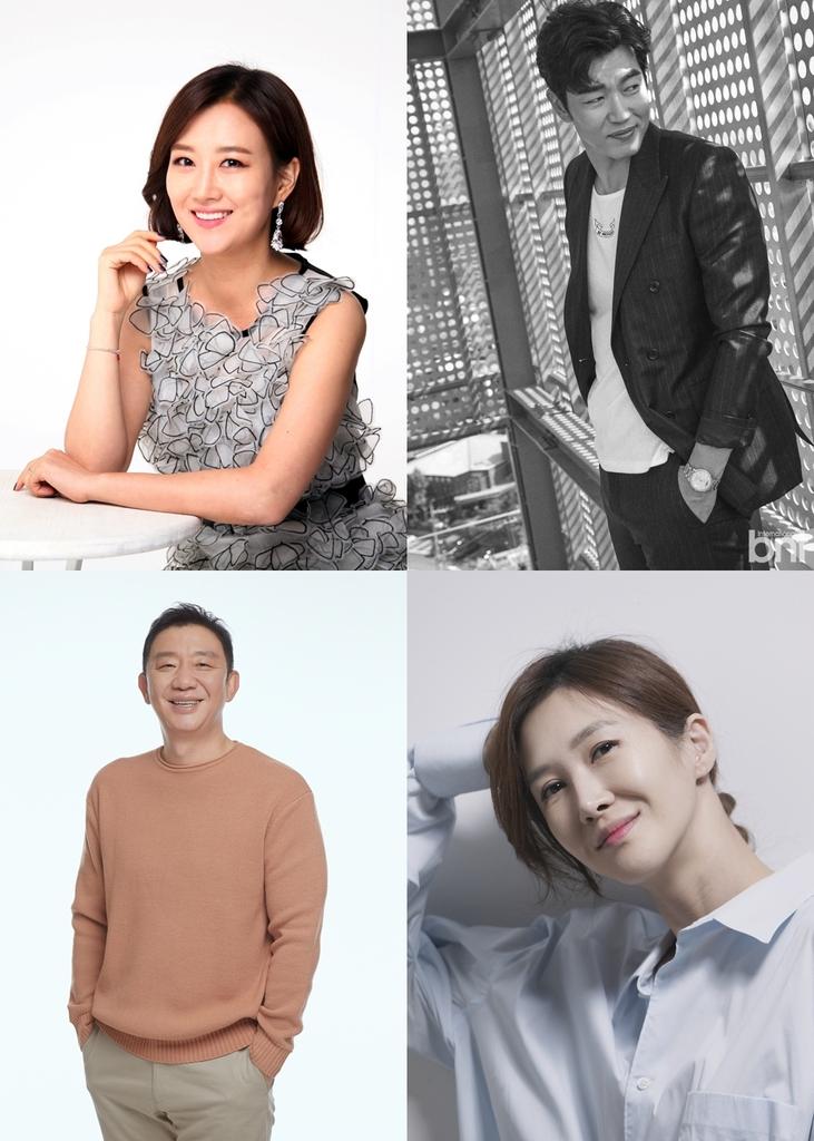 기혼자들의 자유 찾기, JTBC 새 예능 '해방타운'