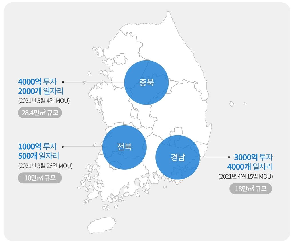 """쿠팡, 청주에도 물류센터 세운다…""""4천억원 투자"""""""