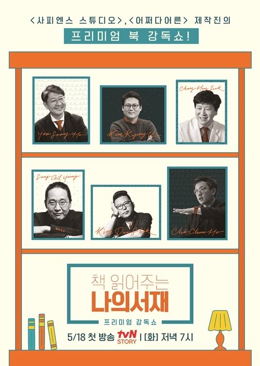 [방송소식] 홍진경-홍현희, SBS플러스 새 예능 '연애도사' MC