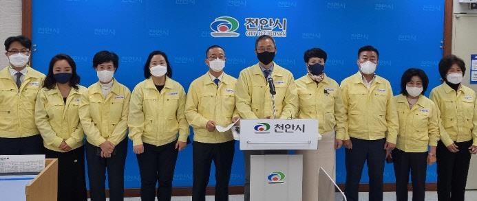 '천안시 삼거리공원 명품화 사업' 놓고 시의회 여야 공방 가열