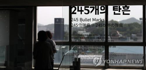 5·18 참상 지켜본 '전일빌딩 245' 개관 1주년 문화 공연 풍성