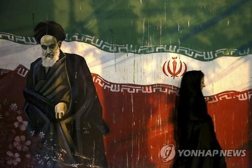 'CIA에 협력 혐의' 이란·미국 이중국적 2명 석방 가능성