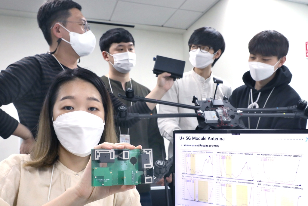 "LGU+, 5G 고성능 안테나 모듈 개발…""데이터 전송속도 10% 상승"""