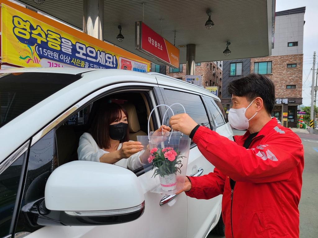 SK가스, 대전 지역 충전소서 화훼농가 돕기 프로젝트