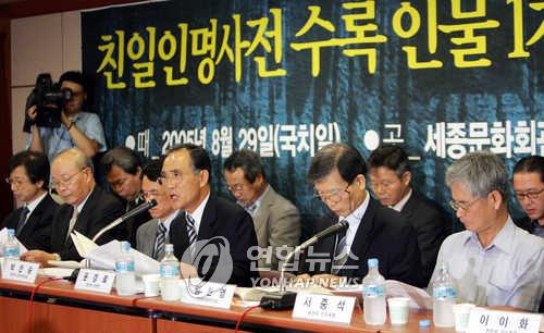 경남 일제잔재 청산 조례안 수개월째 표류…상임위 통과 난관