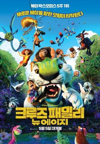 어린이날 활기 찾은 극장가…하루 관객 32만명(종합)