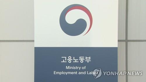 노동부, ILO와 협력해 개도국 일자리 개선 지원사업