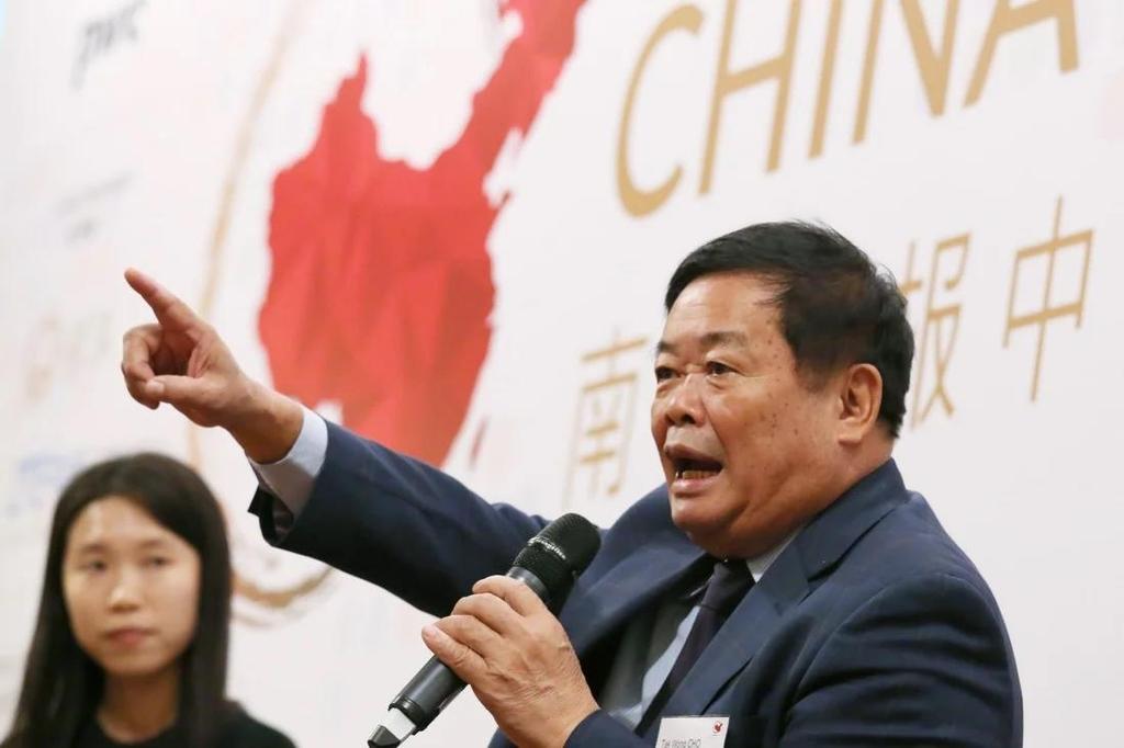 '아메리칸 팩토리' 주인공 차오더왕, 중국에 과기대 세운다