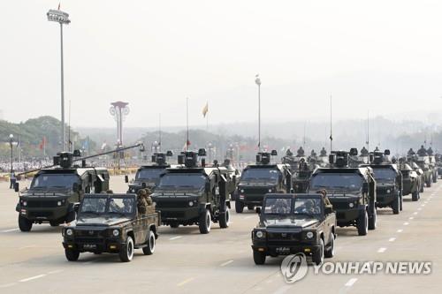 미얀마 군부 '돈줄' 죄자…국영석유가스업체 제재 압박 고조