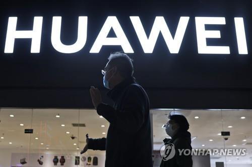 """중국, 화웨이 5G사업 배제한 인도에 """"우려·유감"""""""