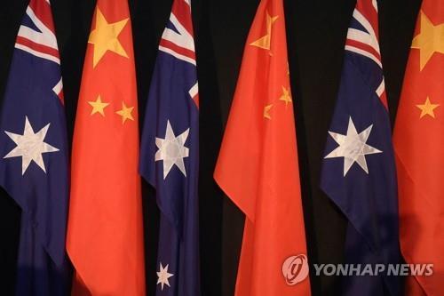 중국, 호주와 전략경제대화 중단…양국 관계 끝없는 내리막(종합)