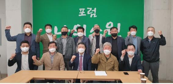 광주서 정세균 지지 모임 '나의 소원' 출범
