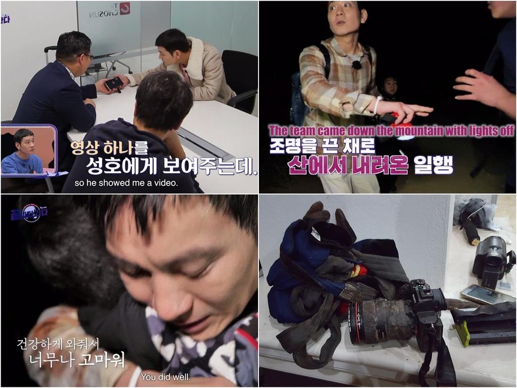 [방송소식] SBS 모비딕스튜디오 웹예능 '코지마스터' 내일 공개