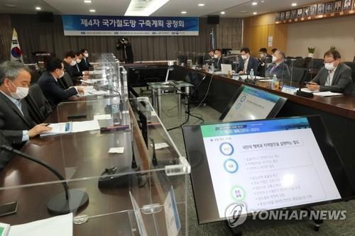 송하진 전북지사, 청와대 비서실장 등 면담…철도망 구축 요청