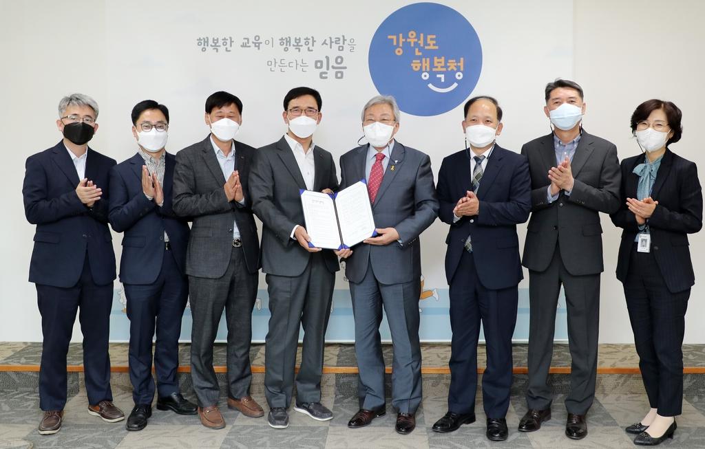 강원교육청·KT '랜선야학' 운영…온라인 교육격차 해소