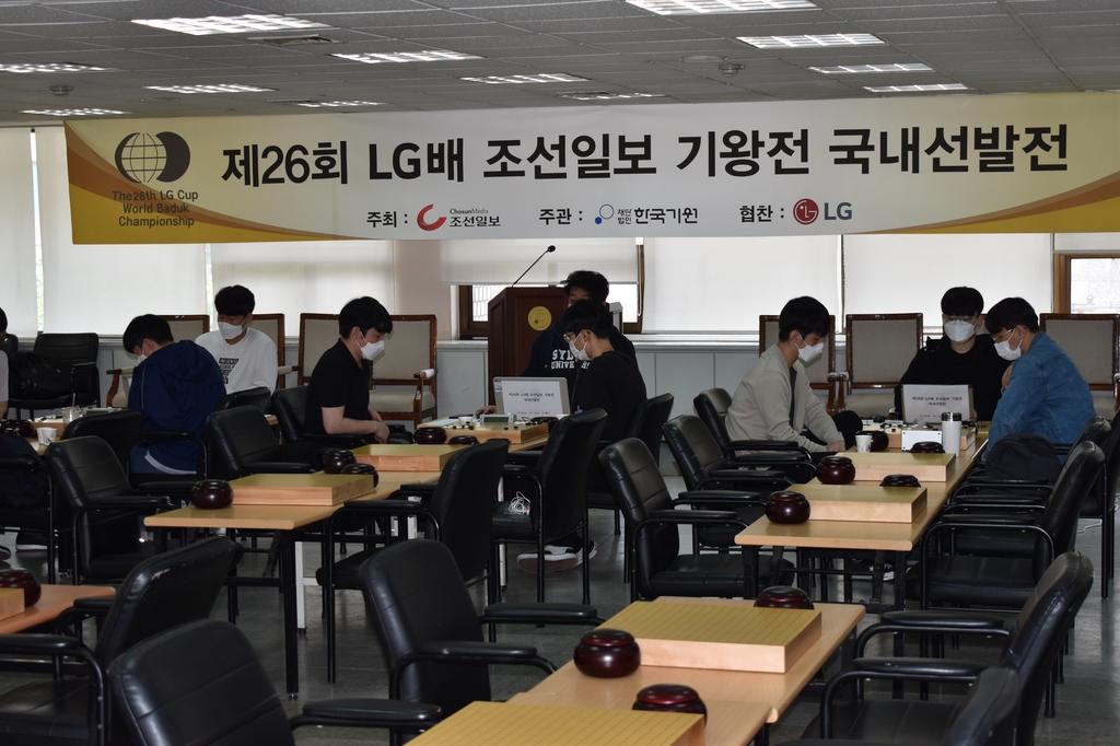이동훈·강동윤 등 7명, LG배 바둑 국내 선발전 통과