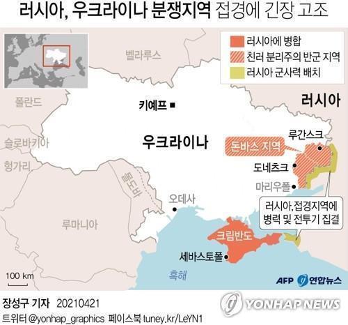 우크라 방문 블링컨 미 국무, 현지 지도부와 대러시아 공조 논의(종합)