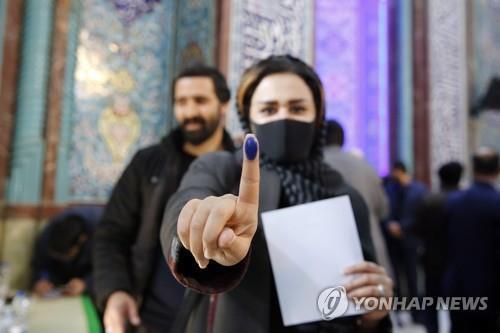 """""""전과 없고 석사 이상"""" 이란 대통령선거 '후보 자격' 발표"""