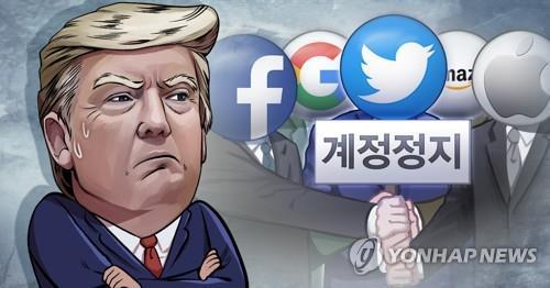 '反트럼프' 체니 축출 와중에 트럼프가 미는 충성파 트위터 정지