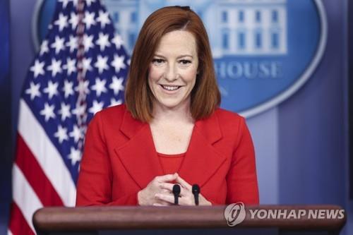 """백악관 대변인 """"바이든, 어조중시…국민·세계에 보내는 메시지"""""""