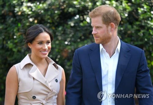 해리 왕자 부부, '코로나 백신 보급 확대' 기부금 모금