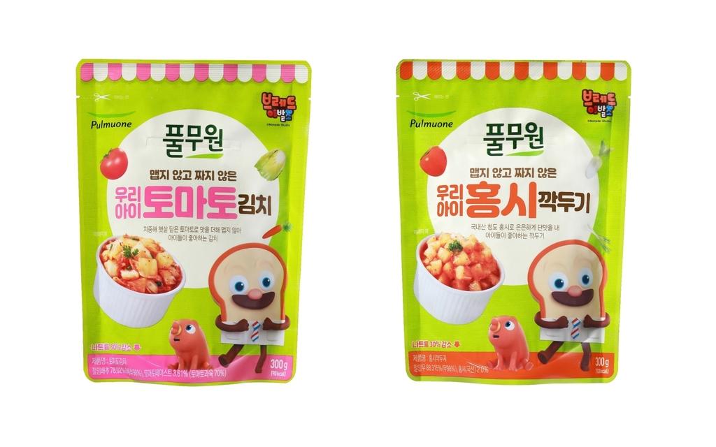 [금주신상] 풀무원 어린이용 '키즈김치'·삼양 첫번째 비빔면