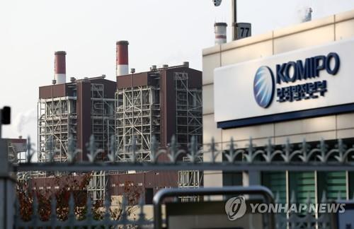 """""""화력발전 세율 수력·원자력 수준으로"""" 보령시 국회에 인상건의"""