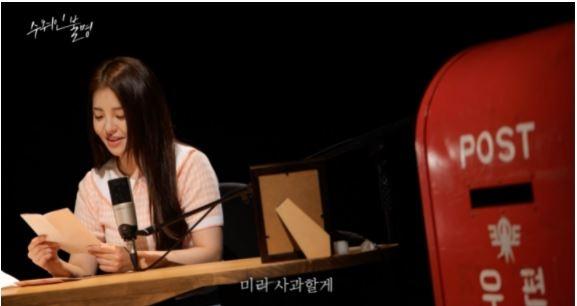 [방송소식] KBS 새 웹 콘텐츠 '수취인불명' 오늘 공개