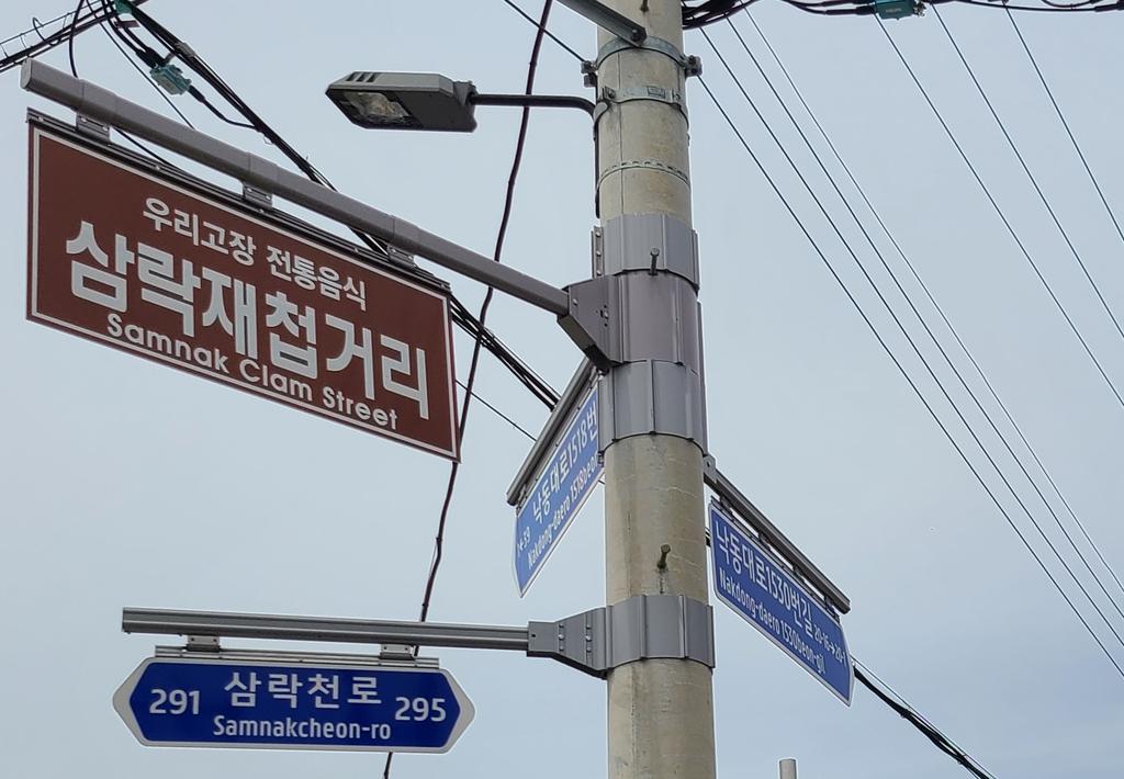 """[알쏭달쏭 바다세상Ⅲ](13) """"마시지도 않은 술을 해장한 듯"""" 부산 재첩국"""
