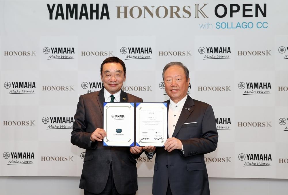 KPGA, 7월 태안서 코리안투어 '야마하·오너스K 오픈' 개최
