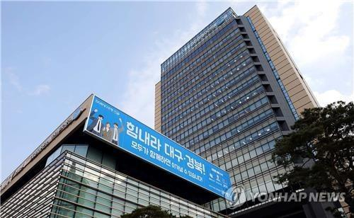DGB대구은행 신입 행원 특별 수시채용